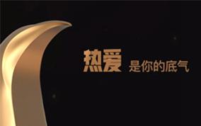 2019企鹅电竞至竞盛典全新奖杯惊艳亮相,谁将捧起这份金色荣誉!