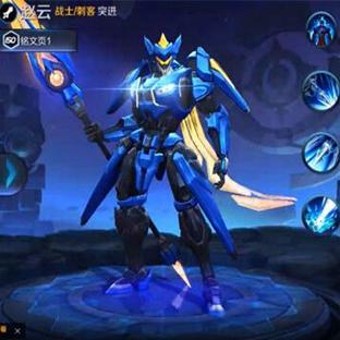 王者荣耀3月7日更新 赵云引擎之心皮肤正式上架