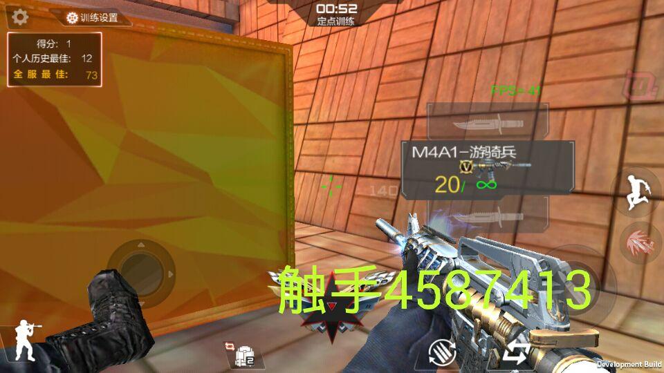 穿越火线: 最新武器离子炮!游骑兵!