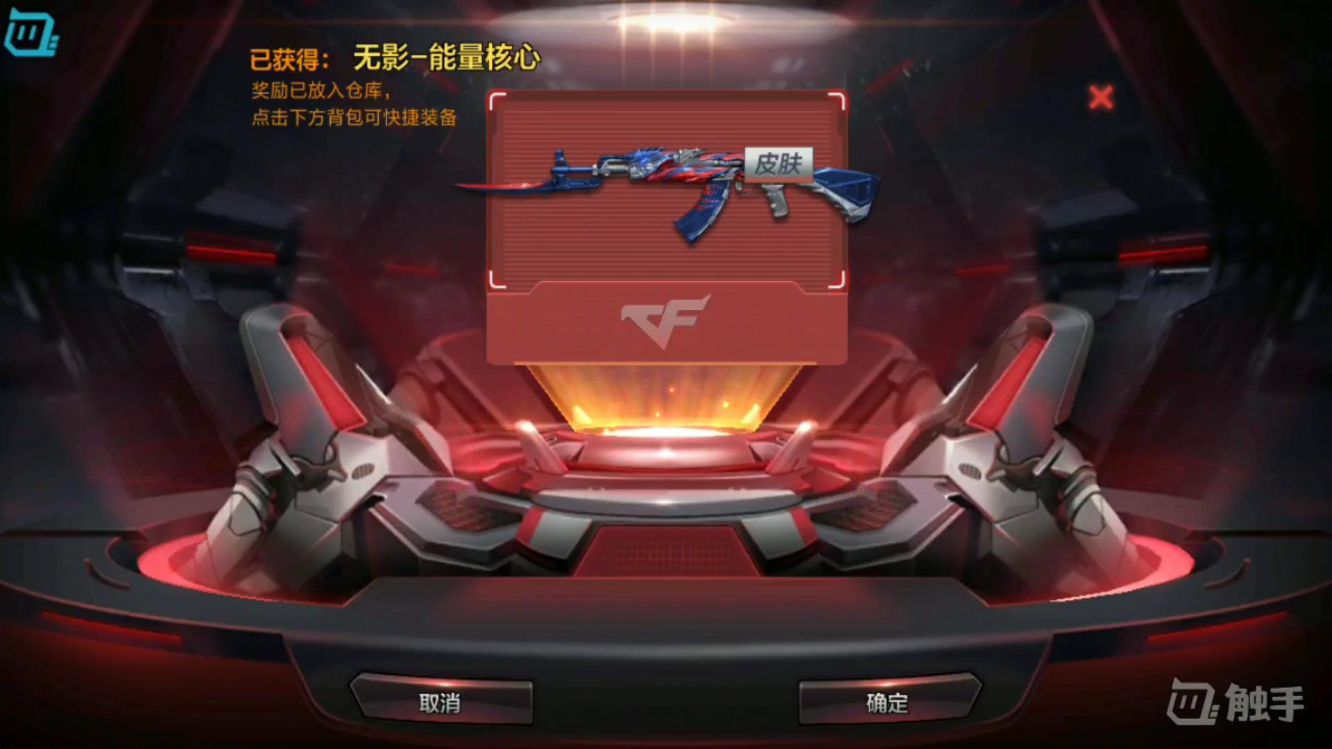 穿越火线: 【沐轩】怒砸铁血枪魂 500级秒出无影皮肤。